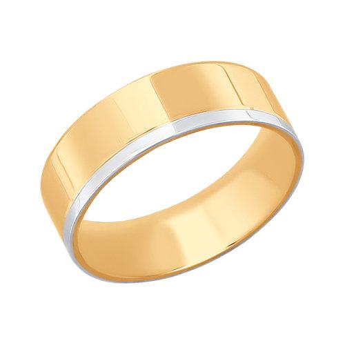 12f0335c7728 Обручальное кольцо из комбинированного золота с алмазной гранью ...